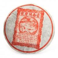 Шу пуэр Красная печать Лошадь и Дракон 1999г подарочный