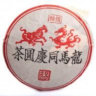 Шу пуэр Лошадь и дракон 1998г